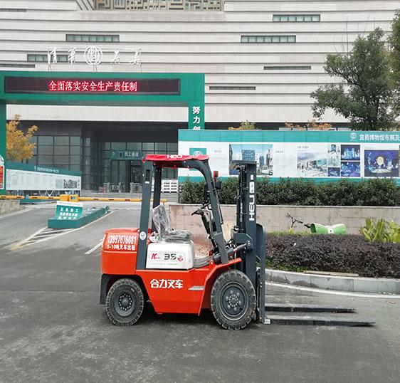 3.5吨4米叉车